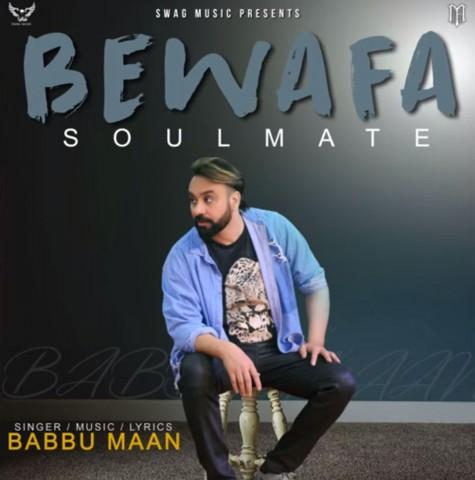 Bewafa Soulmate
