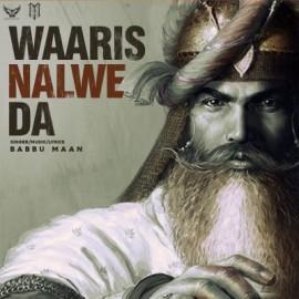 WAARIS NALWE DA