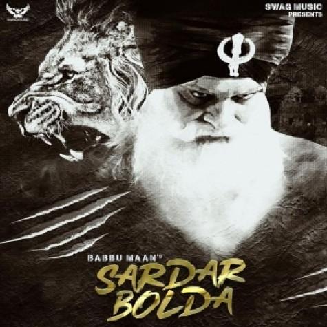 Sardar Bolda