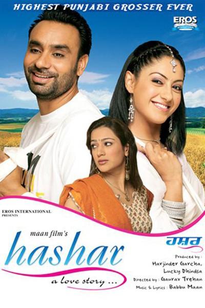 Hashar